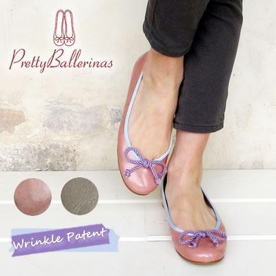 【S】Pretty Ballerinas プリティバレリーナ<ROSARIO wrinkle patent >バレエシューズ シワ加工エナメル【あす楽対応】〔SK〕[35663/9001]KLEE【コンビニ受取対応商品】