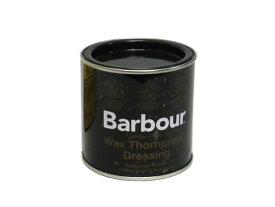 バブアー / バーブァー ケア用品 ワックスソーンプルーフドレッシング Barbour Wax ThornProof Dressing〔FL〕【あす楽】