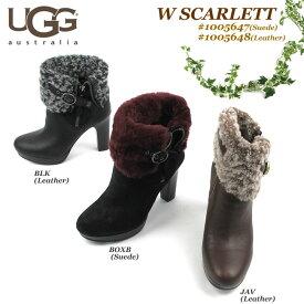 【S】アグ ブーツ レディースUGG AUSTRALIA SCARLETT スカーレット1005647(Suede)/1005648(Leather) 〔SK〕【コンビニ受取対応商品】