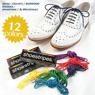shoestripes / 她带鞋带替换字符串 / 双 (2 件) [结核]