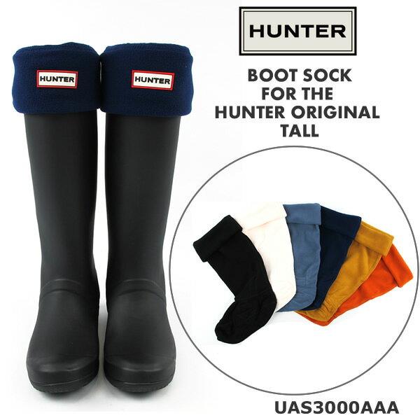 ハンター ソックス ブーツソックス フリース ユニセックスHUNTER BOOT SOCK UAS3000AAA〔mail0〕〔SK〕【あす楽】【楽ギフ_包装】