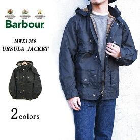 Barbour バブアー URSULA JACKET ウルスラジャケット MWX1356 メンズ バーブァー 復刻モデル 〔FL〕【楽ギフ_包装】