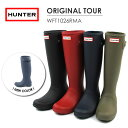 Hunter 1026rma