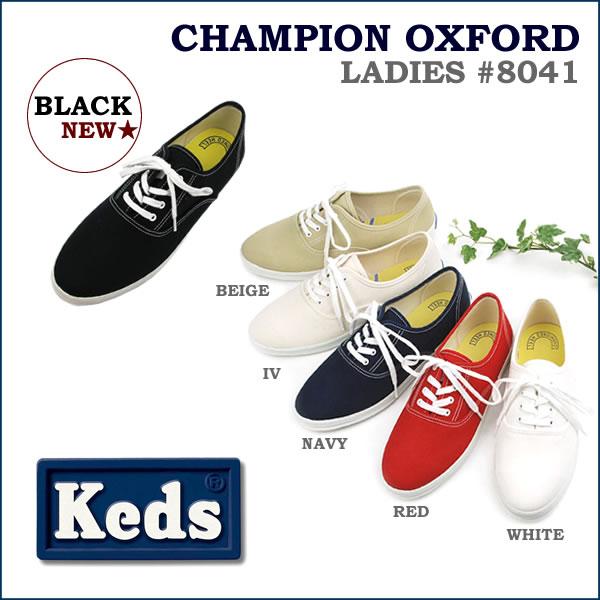Keds(ケッズ) レディース Champion Oxfordチャンピオン オックスフォード  キャンバス スニーカー 8041〔SK〕【コンビニ受取対応商品】