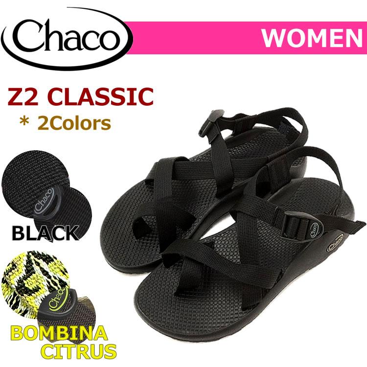 【S】チャコ レディース サンダル Z2 クラシックChaco Z2 CLASSIC WOMEN〔SK〕【コンビニ受取対応商品】