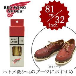 紅翼塔絲隆、 靴花邊 (shuras) 鞋帶 < 譚/金 > (黃褐色援框架) < (2 套)-雙鞋帶 > < 32-英寸 81 釐米 / 圓孔眼編號 4:57 上午的靴子適合 > #97154 紅紅..