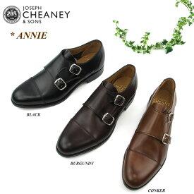 JOSEPH CHEANEY ANNIE ジョセフ チーニー アニーレディース ダブルモンクシューズ 靴〔SK〕【あす楽】