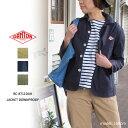 Danton 丸襟シングルジャケットダウンプルーフ #JD-8711DUK〔SK〕 【楽ギフ_包装】【あす楽】