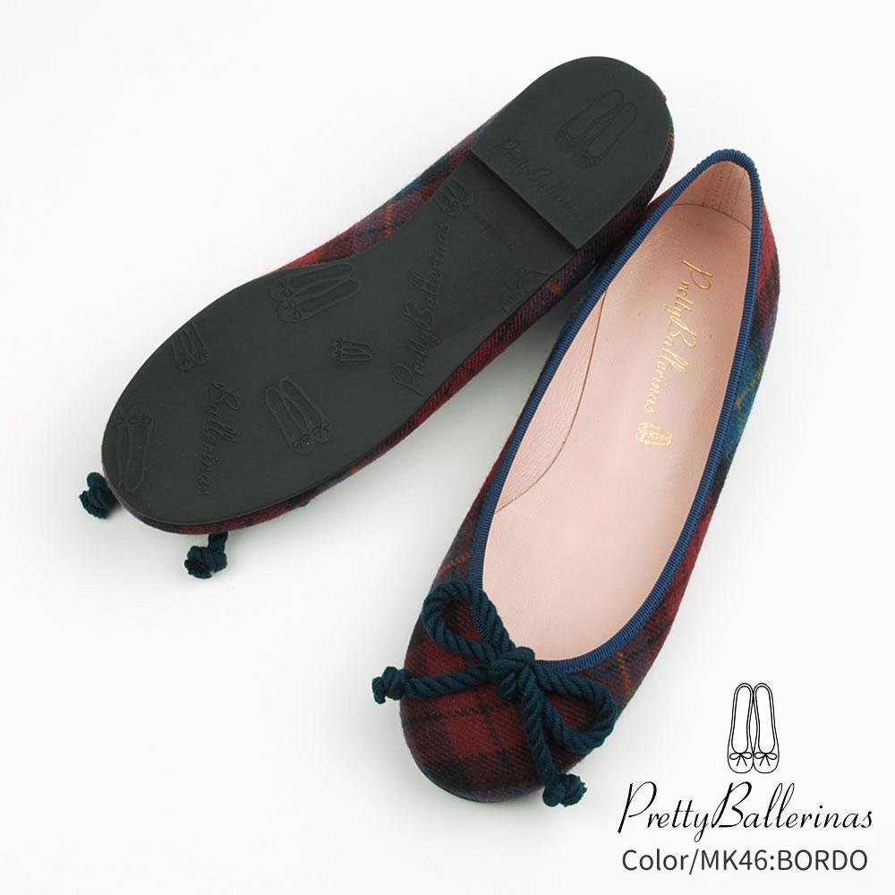【S】プリティバレリーナ Pretty Ballerinas38165/9001 Rosarioレディース パンプス〔TB〕【楽ギフ_包装】