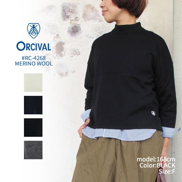 Orcival RC-4268 メリノウール ハイネックニットオーチバル オーシバル2017AW レディース〔SK〕【あす楽対応】【楽ギフ_包装】