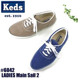 【S】Keds ケッズ レディース スニーカーMain Sail 2 メインセイル2 6042〔SK〕【コンビニ受取対応商品】