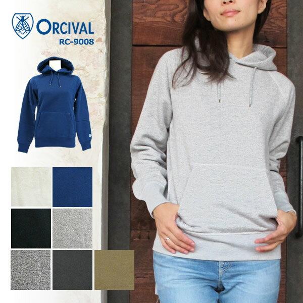 Orcival RC-9008 パーカープルオーバー レディース メンズ〔SK〕【コンビニ受取対応商品】