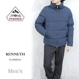 PYRENEX ピレネックス メンズ ケネス ジャケット KENNETH JACKET Men's HMK034 〔SK〕【楽ギフ_包装】【あす楽対応※宅配便のみ】【コンビニ受取対応商品】