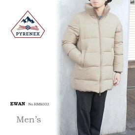 【S】PYRENEX ピレネックス メンズ ユワン ジャケット EWAN JACKET Men's HMK033 〔SK〕