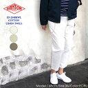 ダントン DANTON イージーパンツ レディース 20春夏 コットンリネンツイル ポケット付き ウエストゴム エクリュ/ベージュ/グレー 36/38 COTTON LINEN TWILL #JD-2
