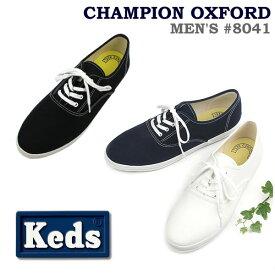 Keds ケッズ メンズ スニーカーチャンピオン オックスフォード 8041〔SK〕【コンビニ受取対応商品】