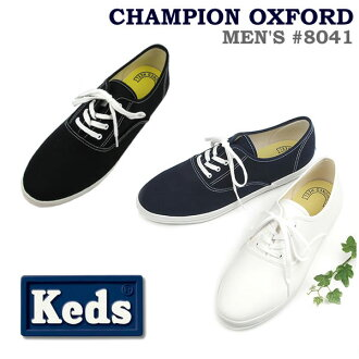 797f9414ddb8ac TIGERS BROTHERS CO. LTD - FLISCO -  Keds   Keds  8041 CHAMPION OXFORD MEN s    men s  SF