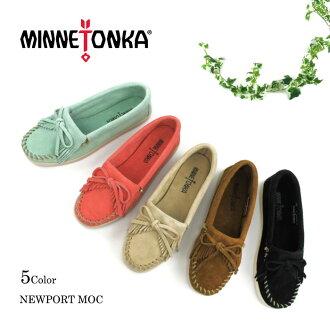 Minnetonka women's moccasin Newport mock MINNETONKA NEWPORT MOC (#404L/#408L/#406L/#403L/#400L) [SK]