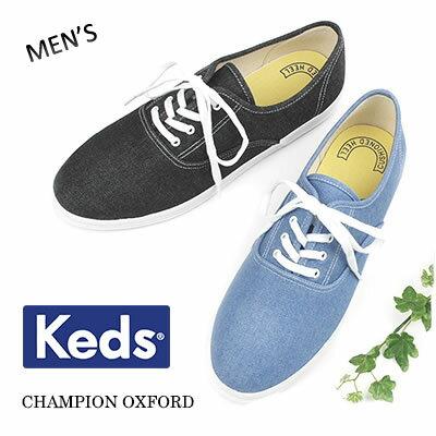 【S】Keds ケッズ メンズ スニーカーチャンピオン オックスフォード デニム 9041〔SK〕【コンビニ受取対応商品】