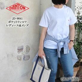 ダントン 半袖シャツ ポケットTシャツ レディース メンズ#JD-9041 Danton コットン 〔SK〕 【あす楽対応※宅配便のみ】