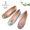 【SALE品交換・返品不可】プリティバレリーナ Pretty BallerinasROSARIO KYLIE/GOMA-PB glitter38165/9001〔SK〕