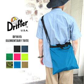 Drifter(ドリフター) DF1615 ELEMENTARY TOTE軽量 2Way エレメンタリー トート ショルダー バッグユニセックス メンズ レディース〔SK〕 【楽ギフ_包装】【あす楽】