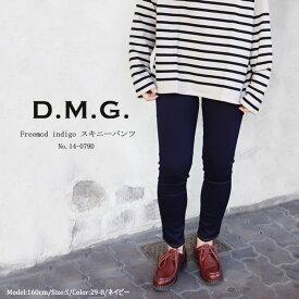 ドミンゴ dmg ディーエムジー Freemod indigo スキニーパンツ レディース#14-079D 〔TB〕【楽ギフ_包装】【あす楽対応】