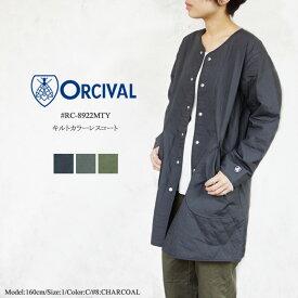 ORCIVAL オーチバル オーシバル キルトカラーレスコート レディース#RC-8922MTY 〔SK〕【あす楽対応】【楽ギフ_包装】