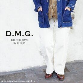 ドミンゴ dmg ディーエムジー ワークワイドパンツ レディース 20春夏 WORK WIDE PANTS LADIESベージュ SS/S/M/L #14-106T 〔TB〕