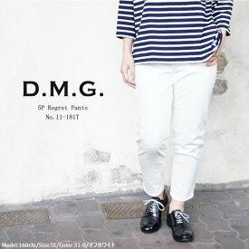 ドミンゴ dmg ディーエムジー 5P レグレット パンツ レディース 20春夏 Regret Pants LADIES 20SSオフホワイト SS/S/M/L #11-181T 〔TB〕