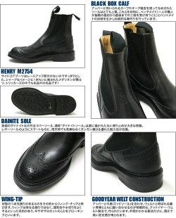 """◆◆Tricker's(トリッカーズ)◆◆サイドゴアブーツ#2754""""HENRY""""ブラックボックスカーフ*ダイナイト・ソール<日本代理店規格モデル>〔FL〕"""