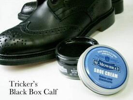 M.MOWBRAY / エム.モンブレィ 靴用乳化性クリーム【ブラック】 〔FL〕【あす楽対応】