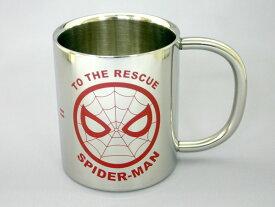 マーベル スパイダーマン ステンレス二重マグカップ