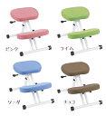 ◇◆ガス昇降式◆◇プロポーションチェア 姿勢がよくなる椅子【在庫限り限定特価!送料無料×ポイント10倍】