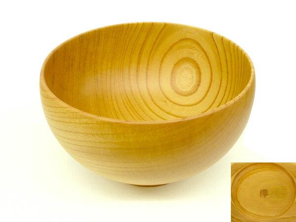 あじわい汁椀LL ろくろ挽きのほっこりこころ暖まる、やさしい木製お椀
