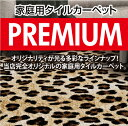 Banner premium rr