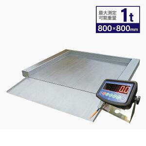 ステンレス超低床フロアスケール1t 800x800mm 台はかりKDTS(スロープ付)