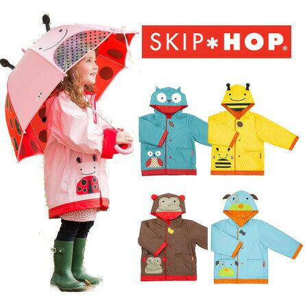 スキップホップ  ズー レインコート【skip hop】キッズ用カッパ