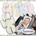 【5%OFFクーポン】スワドルミーでお馴染みのサマーインファント社製  Summer infant snuzzlerベビーカー チャイル…