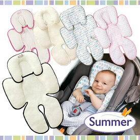 スワドルミーでお馴染みのサマーインファント社製  Summer infant snuzzlerベビーカー チャイルドシート バウンサー シート クッション  送料無料