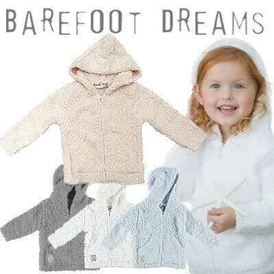 【5%OFFクーポン】BarefootDreams ベビー用 ベアフットドリームス パーカー  512 513 Barefoot Dreams COZYCHIC INFANT HOODIE 送料無料 出産祝い
