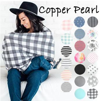 【250円OFFクーポン】コッパーパール 授乳ケープ Copper Pearl【ゆうメールなら送料無料】360度安心 ポンチョ型【米国正規品】
