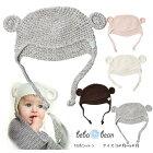 【ゆうメールなら送料160円】ビバビーンbebabean新生児ベビー帽コットンニット帽3〜6か月用男の子/女の子