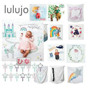 【5%OFFクーポン】ルルジョ おくるみ Lulujo カードセット 名入れ刺繍・ギフト可   送料無料 出産祝い 春・夏・秋・冬