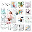 【250円OFFクーポン】ルルジョ おくるみ 名入れ刺繍・ギフト可 Lulujo マイルストーンカードセット【5%OFFクーポン…