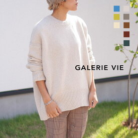 【2021AW】【GALERIE VIE−ギャルリー ヴィー】【送料無料】ファインウールのクルーネックプルオーバーニット【TOMORROWLAND(トゥモローランド)】【クルーネック】【全8色】