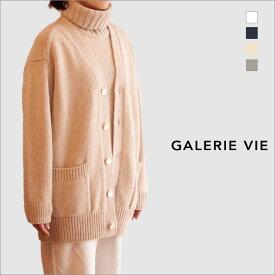 【GALERIE VIE−ギャルリー ヴィー】ファインウールの Vネックロングカーディガン【TOMORROWLAND(トゥモローランド)】【カーディガン】【全4色】
