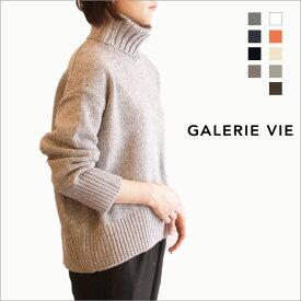 【GALERIE VIE−ギャルリー ヴィー】ファインウールのタートルネックプルオーバーニット【TOMORROWLAND(トゥモローランド)】【ハイネック】【全9色】