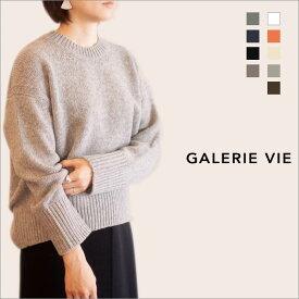 【GALERIE VIE−ギャルリー ヴィー】【先行予約】ファインウールのクルーネックプルオーバーニット【TOMORROWLAND(トゥモローランド)】【クルーネック】【全9色】