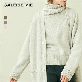 【2020AW】【GALERIE VIE−ギャルリー ヴィー】ファインウールの Vネックロングカーディガン【TOMORROWLAND(トゥモローランド)】【カーディガン】【全4色】